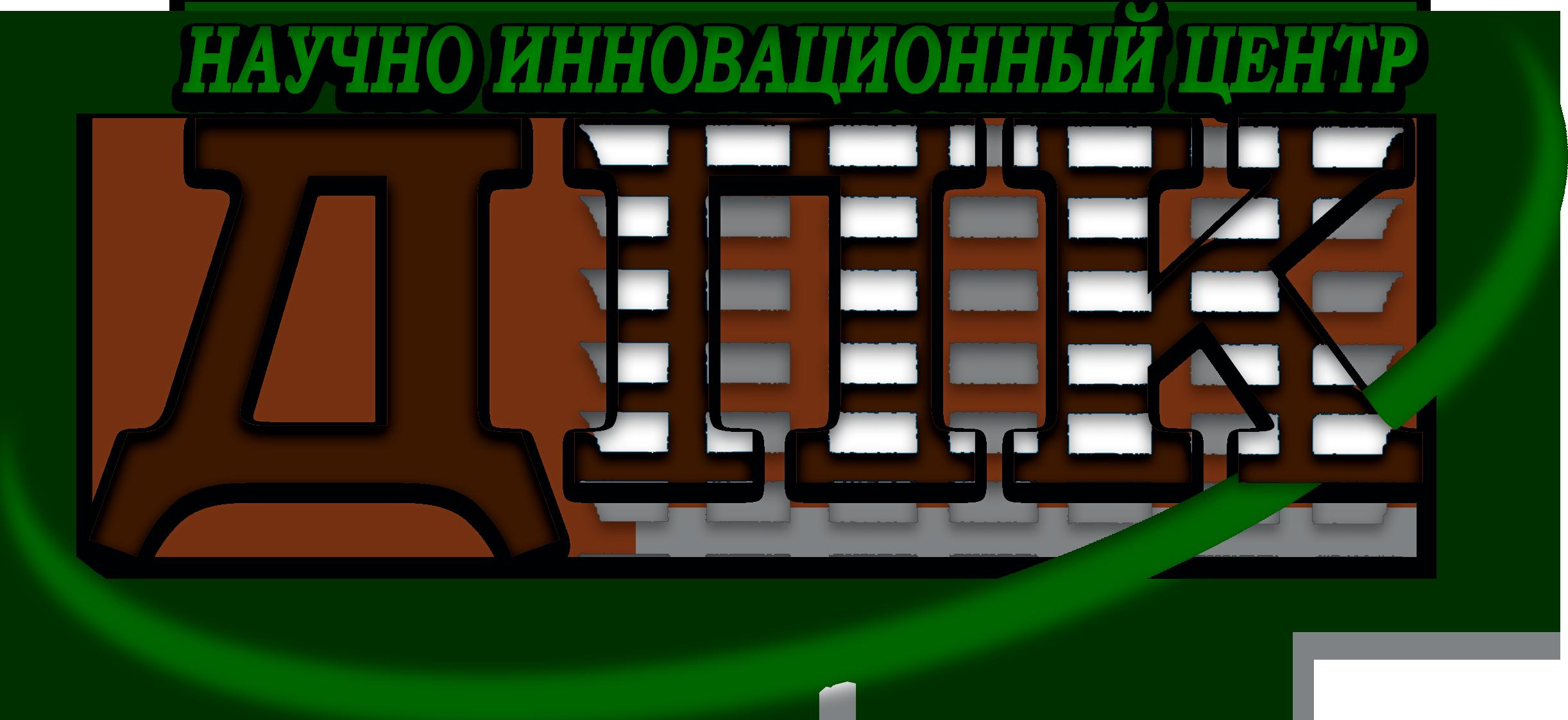 схема двухшнековых конических экструдеров